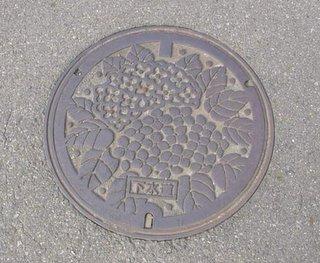 Nagoya sewage system manhole cover, Tenpaku ward, Nagoya