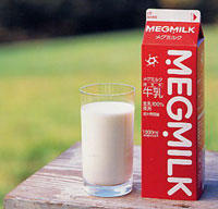 Megmilk - you must be joking