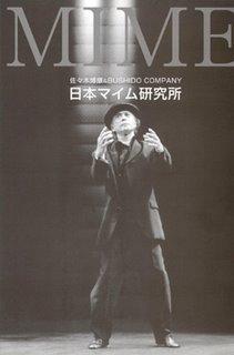 Mime - Sasaki Hiroyasu