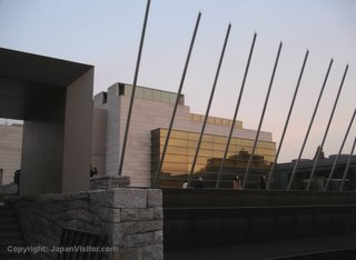 Museum of Contemporary Art, Tokyo.