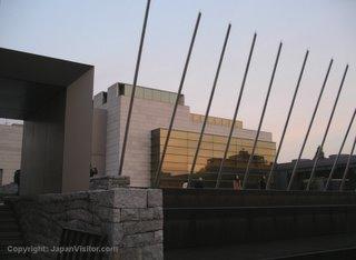 Museum of Contemporary Art, Tokyo.