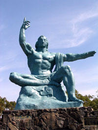 Nagasaki Peace Memorial