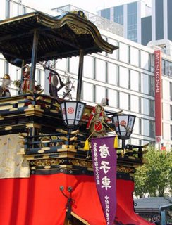Nagoya matsuri float