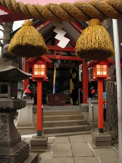 Entrance to streetside shrine, Nakano-ward, Tokyo.