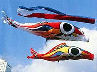Koinobori Carp Streamers