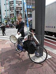 Street Campaigner