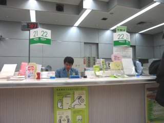 Inside Shinjuku Central Post Office, Tokyo.