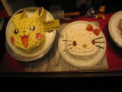 Pussy cat cakes in a Tokyo cake shop.