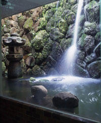 Ryokan Nishiyama, Kyoto