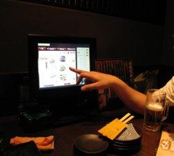 Tohokenbunroku ordering system