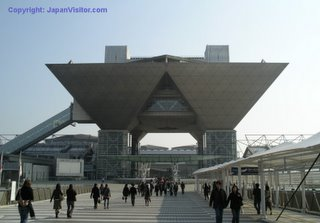 Tokyo Big Sight, Koto ward, Tokyo.