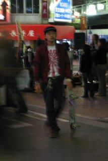 Tokyo skateboard.