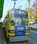 Toyohashi street car
