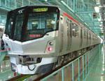 Tsukuba Express (c) Tsukuba City