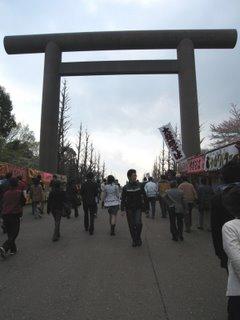 Main torii gate of Yasukuni Jinja