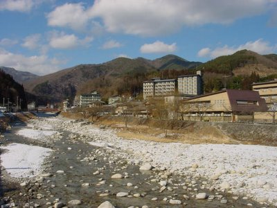Hirugami Onsen