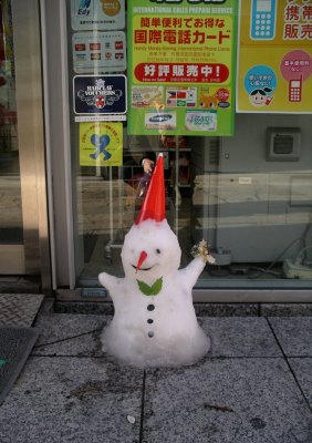 Snowman in Tokyo