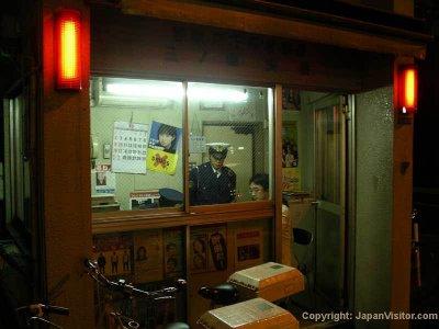 Koban in Daito ward, Tokyo.