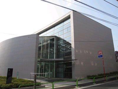 Iran Embassy, Tokyo