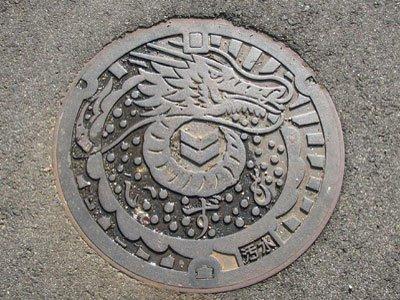 Izumo City Water Manhole Cover