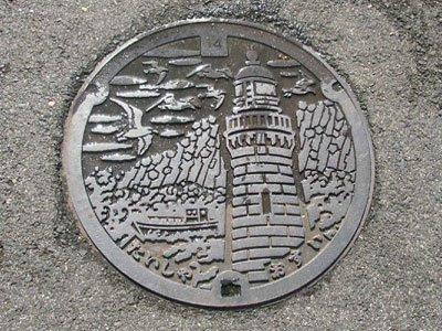 Izumo Taisha Water Manhole Cover