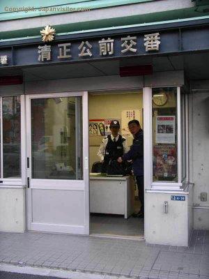 Koban police box in Minato ward, Tokyo.