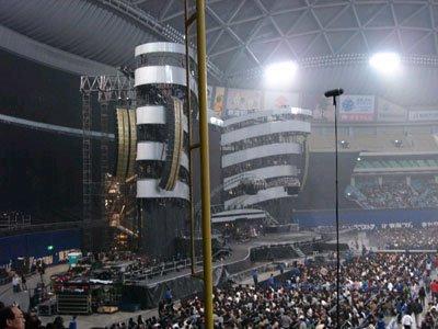 pre-concert at Nagoya Dome