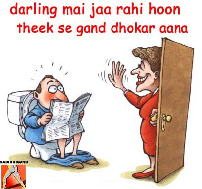 posted by desimasala at 1:18 AM 0 comments