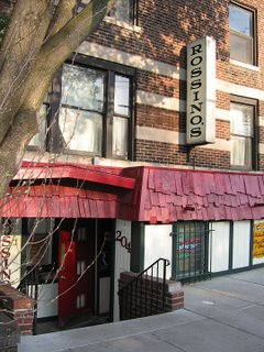 rossino's italian restaurant st louis mo photo by toby weiss
