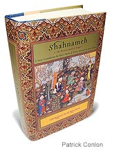 Shahnameh.JPG.jpg