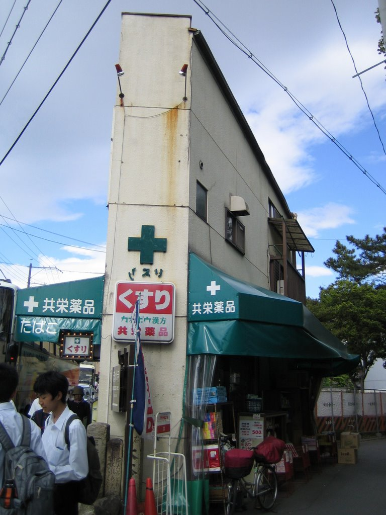 Ute in Japan: Platzprobleme