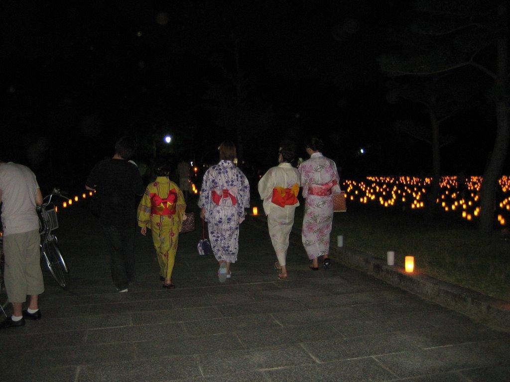 Ute in japan: august 2006