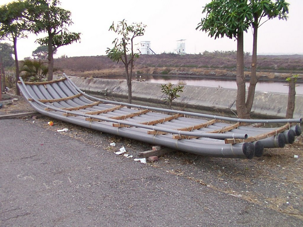 Row boats for rent picnic boat plans pvc pipe boat plans for Picnic boat plans