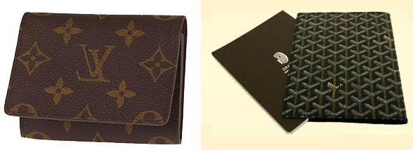 I am fashion stylish business card holders they made everything else so i felt sure they had some and they do personally out of these two i would prefer the goyard one because comparatively the colourmoves