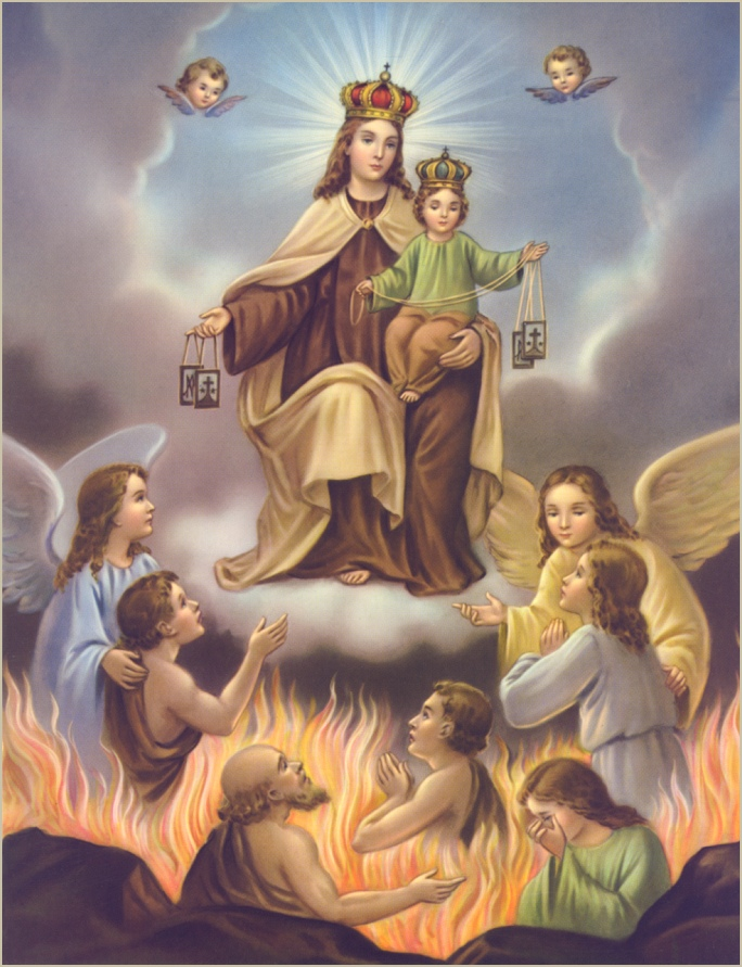 Молитвы архангелу михаилу архистратигу