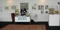 A very suave and debonair-looking Peter Baldwin, at the recent Spring Fair exhibition...