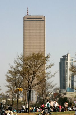 The 63 Building, Seoul, Korea.
