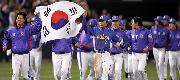 Image result for images of south korean baseball