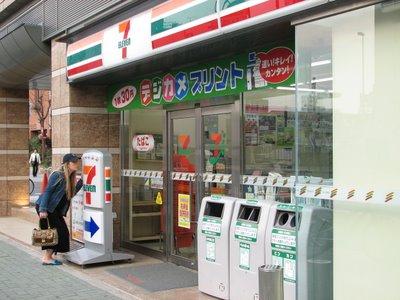 Japanese 711