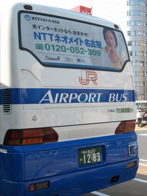 Nagoya Airport Bus
