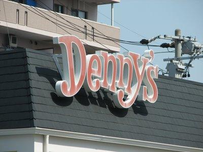 Japanese Dennys