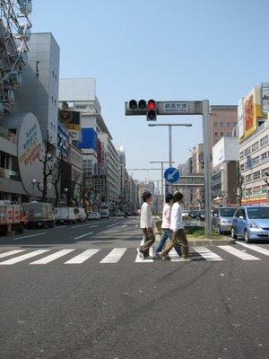 Central Nagoya