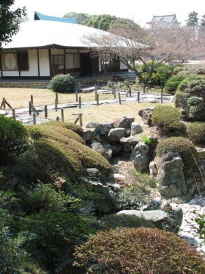 Nagoya Castle Rock Garden