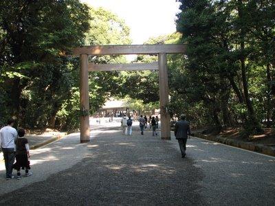 Shinto Tori Gate