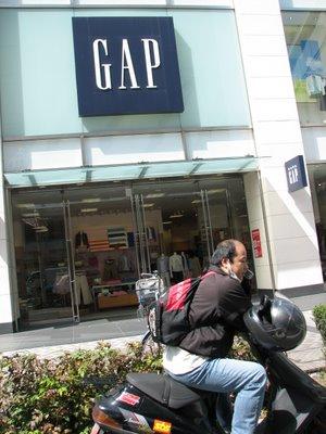 Japanese Gap