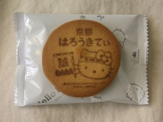 Cute Shinsengumi Hello Kitty Cookies