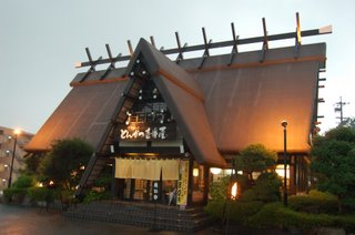 Tonkatsu Restaurant; photo by Zoe-san