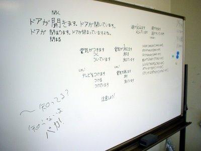 教室のボード