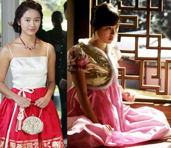 Watch Princess Hours Online  Full Episodes of Season 1