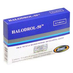 gaspari halodrol 50 prosteroid